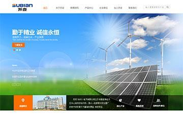苏变(徐州)电气有限公司