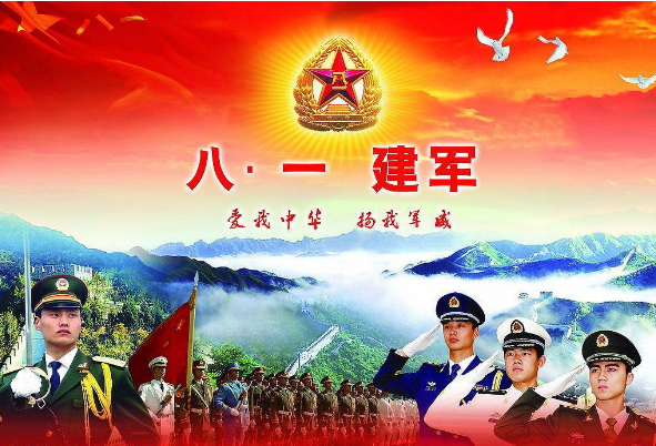 八一|建军节,向中国军人致敬!