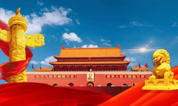 官宣:新中国成立70周年将举行阅兵!网商天下将翘首以盼!